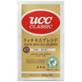 UCC ※UCCクラシックリッチモカブレVP200g
