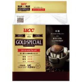 UCC ※ゴールドSPドリップスペブレ15袋