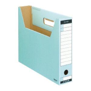 【コクヨ】 ファイルボックス−FS(Tタイプ) B4青 B4-SFT-B 入数:1 ★お得な10個パック★