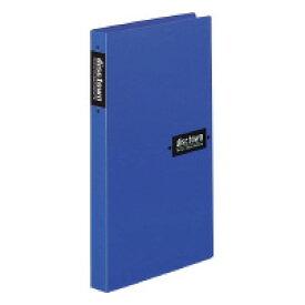 コクヨ EDF-C105BCDファイル「ディスクタウン」 6シート 24枚収容 青入数:1