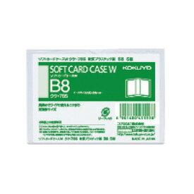 【コクヨ】 ソフトカードケースW (二つ折りタイプ) 軟質タイプ B8 縦型 クケ-78S 入数:1