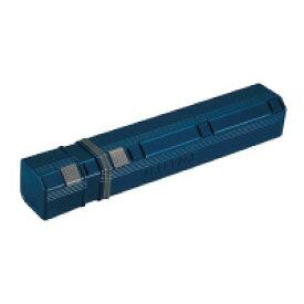 【コクヨ】 フリーケース(スライド式樹脂筒) 収容図面サイズA2〜A0 青 セ-RF100B 入数:1