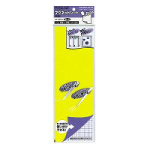コクヨ マク-320YWマグネットシート(両面) 300×100mm 1.0mm厚 黄・白入数:1