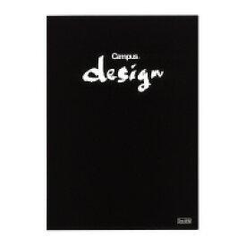 【コクヨ】 キャンパス デザインノート(洋裁帳) A4 3ミリ方眼 30枚 表紙色黒ヨサ−10D 入数:1