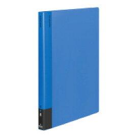 【コクヨ】 クリヤーブック B4縦 固定式40枚ポケット 青 ラ-574NB 入数:1 ★ポイント5倍