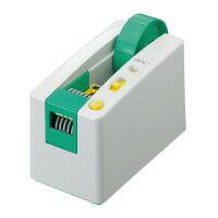【コクヨ】 電動テープカッター 外寸法:W94×D173×H117mmT−EM10 入数:1