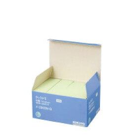コクヨ メ-2003N-Gタックメモ(お徳用・付箋タイプ) 74×25mm 緑 100枚×20入数:1
