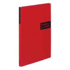 コクヨ ラ-410RスクラップブックS(スパイラルとじ) A4縦 赤入数:1