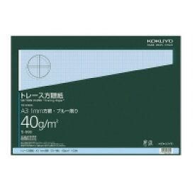 【コクヨ】 トレース方眼紙(1mm方眼) A3 40g/m2 ブルー刷 100枚 セ-S8B 入数:1