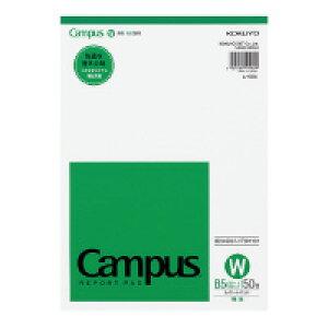 【コクヨ】 キャンパスレポートパッド B5 無地 50枚 レ-50W 入数:1 ★お得な10個パック★
