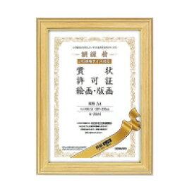 【コクヨ】 額縁(ヒノキ) 規格A4 カ-25A4 入数:1