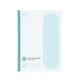 【コクヨ】 プラスチックスパイラルノート セミB5(6号)罫幅7mm40枚ブルー ス-PV10A-B 入数:1