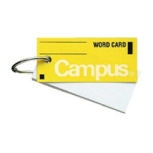 【コクヨ】 キャンパス 単語カード カードリングとじ 中 30×68mm 85枚 黄 タン-101Y 入数:10 ★お得な10個パック★