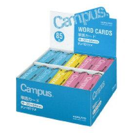 【コクヨ】 キャンパス単語カード(詰め合わせ) 中 青・ピンク各12冊 黄6冊 計30冊 タン-101ツメ 入数:1
