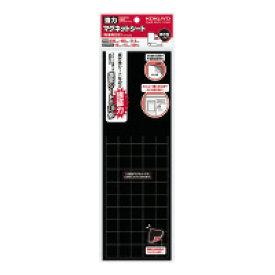 【コクヨ】 強力マグネットシート(片面粘着剤付き) 18×18mm 1.0mm厚 80片入 マク-S345 入数:1