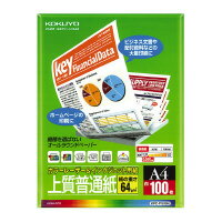 【コクヨ】 LBP&IJP用用紙(上質普通紙) A4 100枚KPC−P1010N 入数:1