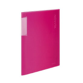 【コクヨ】 クリヤーブック<ノビータ> A4縦 固定式20枚ポケット ピンク ラ-N20P 入数:1 ★お得な10個パック★