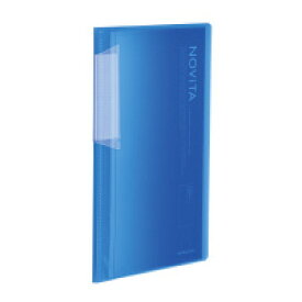【コクヨ】 クリヤーブック<ノビータ>(固定式) 封筒 20枚 青 ラ-NR320B 入数:1 ★お得な10個パック★