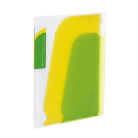 【コクヨ】 クリヤーブック<ノビータ>ポケットブック A5 ライトグリーン ラ-N202LG 入数:1 ★お得な10個パック★