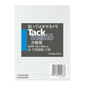コクヨ メ-1006N-1Wタックメモ(ノートタイプ) 135×100mm 5mm方眼100枚入数:1