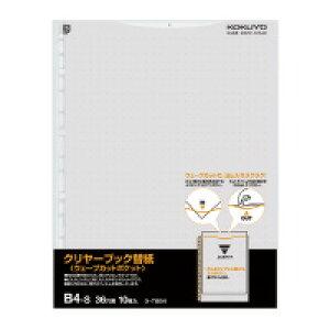 【コクヨ】 クリヤーブック(ウェーブカット)用替紙 B4縦 36穴 台紙色灰 10枚入 ラ-T884M 入数:1 ★お得な10個パック★