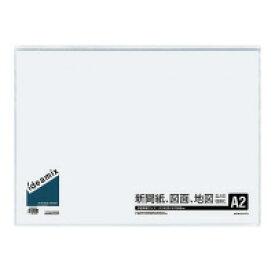 コクヨ ラ-DEAS15クリヤーブック「ideamix」固定式 サイドスローA2 10枚ポケット入数:1