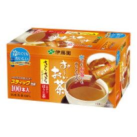 伊藤園 12306#お〜いお茶 さらさらほうじ茶 0.8g×100本入数:1