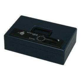 アイリスオーヤマ SBX-A5SH手提げ金庫 ダークブルー A5 W275×D180×H50mm入数:1