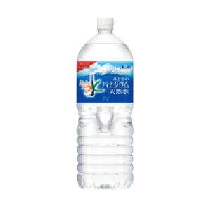 アサヒ飲料 326710#おいしい水 富士山のバナジウム天然水 2L×6本入数:1