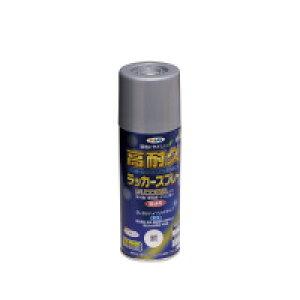 アサヒペン 551474高耐久ラッカースプレー銀300ml 銀入数:1