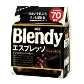 味の素AGF 19344#ブレンディ エスプレッソ 袋 140g インスタントコーヒー入数:1