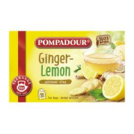 日本緑茶センター 71053#ポンパドール ティーバッグ ジンジャー&レモン 20バッグ入数:1