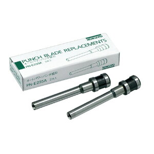 コクヨ オートパワーパンチ 替刃 PN−E235に適用 PN−E235A ★お得な10個パック
