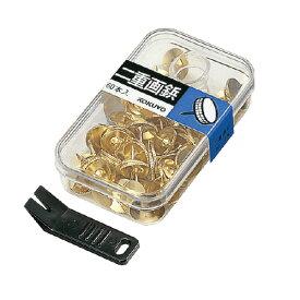 コクヨ二重画鋲 プラケース入 約60本入 ゴールドカヒ−2N ★お得な10個パック