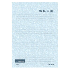 コクヨ事務用箋 A4 横罫29行 上質紙 100枚ヒ−531