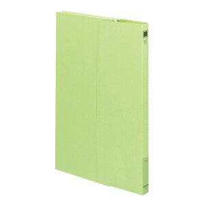 コクヨ ケースファイル(3冊入り) A4縦 緑 フ−950NG