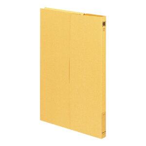 コクヨ ケースファイル(3冊入り) A4縦 黄 フ−950NY