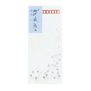 コクヨ封筒(便箋用) 花風雅...