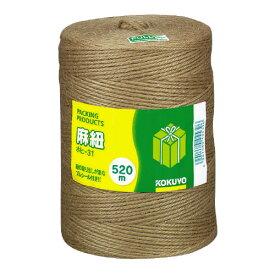 コクヨ麻紐 チーズ巻き 520mホヒ−31 ★お得な10個パック
