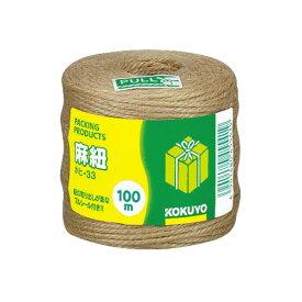 コクヨ麻 紐 チーズ巻 100mホヒ−33 ★お得な10個パック