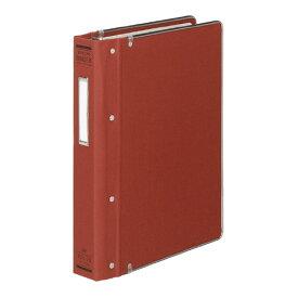 コクヨバインダーMP(カラー布貼りタイプ) B5縦 26穴 縁金付約200枚収容 赤ハ−120R