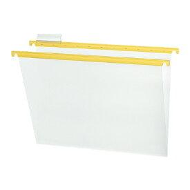 コクヨ ハンギングフォルダーPP(カラー) A4 黄 A4−HFPN−Y