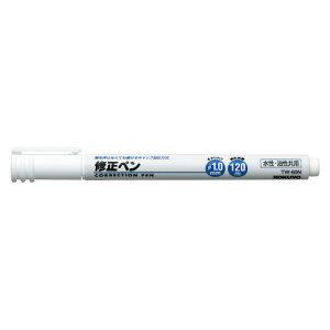 コクヨ修正ペン(キャップ加圧方式) 水性油性共用 筆記距離120mTW−60N ★お得な10個パック