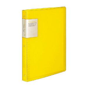 コクヨ バインダーノートキャリーオール B5縦 背ポケット付ミドルタイプ26穴黄 ル−5001Y