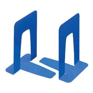 コクヨ ブックエンド 中 青 2つ1組 BS−33NB ★お得な10個パック