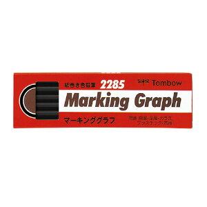 トンボ鉛筆マーキンググラフ 黒 紙巻2285−33