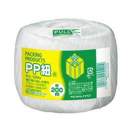 コクヨPP紐(玉巻き) 玉巻200m 白ホヒ−12NW ★お得な10個パック