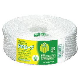コクヨPPロープ チーズ巻 50mホヒ−52NW ★お得な10個パック