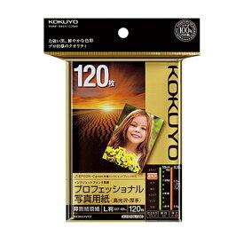 コクヨIJP用紙 プロフェッショナル写真用紙 高光沢 ・厚手 L 120枚KJ−D10L−120 ★お得な10個パック
