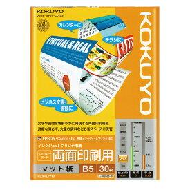 コクヨインクジェットプリンタ用紙 両面印刷用 スーパーファイングレード B5 30枚KJ−M26B5−30 ★お得な10個パック